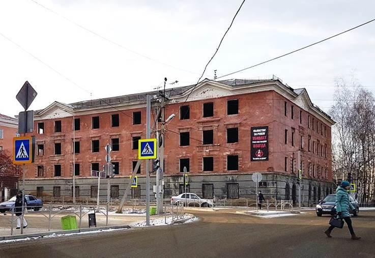 Administration Building Conversion into Mid-range Hotel in Nevyansk, Sverdlovsk Region, Russian Federation